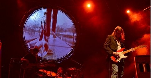 strillo_pink_floyd_field_gallery